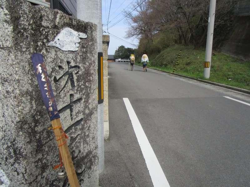 SHIKOKU CAMMINO 88 TEMPLI